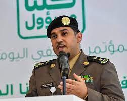 متحدث وزارة الداخلية المقدم طلال الشلهوب
