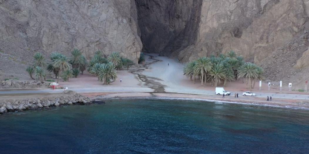 مجلة أفغانية: طيب اسم أحد أروع المعالم الطبيعية في السعودية
