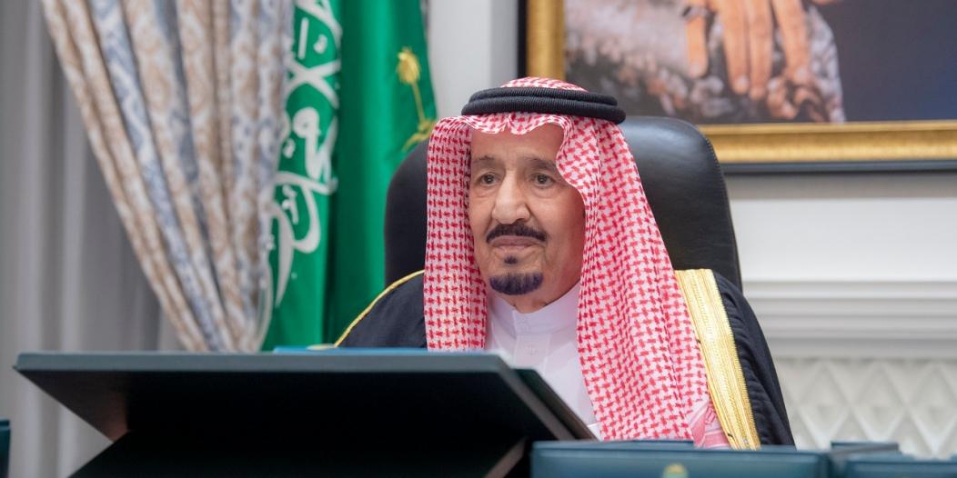 برئاسة الملك سلمان.. مجلس الوزراء يوافق على دمج الزكاة والدخل والجمارك في هيئة واحدة
