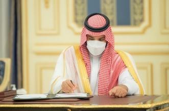 محمد بن سلمان وعمران خان يشهدان توقيع اتفاقيتين ومذكرتي تفاهم إحداهما لتمويل المشروعات - المواطن