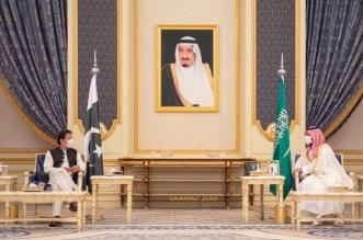 بيان سعودي باكستاني : تأكيد على عمق العلاقات ومواصلة تبادل الدعم والتنسيق - المواطن