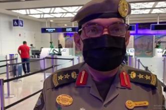 اللحظات الأولى لفتح الرحلات الدولية للمواطنين في مطار الملك عبدالعزيز - المواطن