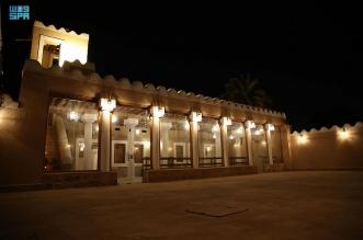 مسجد الجراد