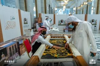 معرض القرآن الكريم يعرض المصحف ومعانيه بـ51 لغة - المواطن