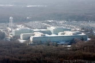 مقر الاستخبارات