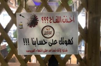مقهى عراقي