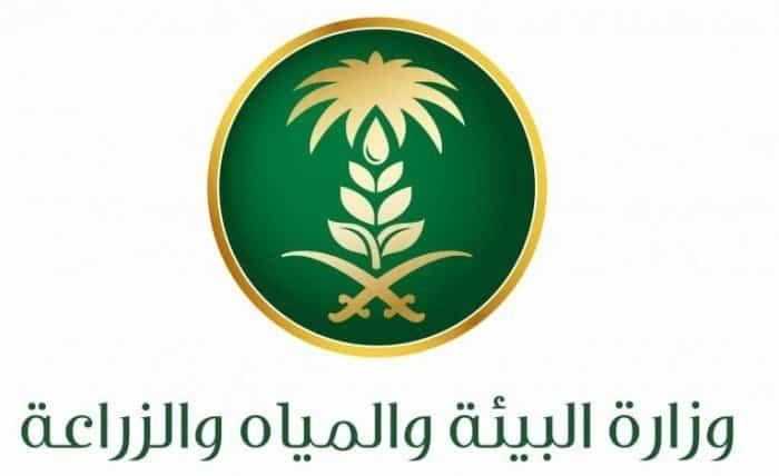 إطلاق أول دليل لتقديم خدمات المياه والصرف الصحي بالسعودية