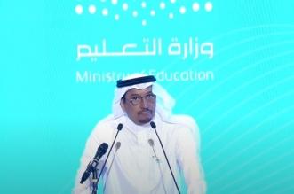 آل الشيخ: التعليم عن بُعد سيستمر حتى مع التعليم الحضوري بطرق مختلفة - المواطن