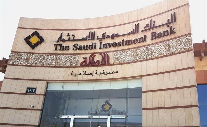 السعودي للاستثمار يحقق 213 مليون ريال خلال الربع الأول