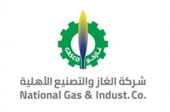 الغاز والتصنيع تحقق 85.2 مليون ريال أرباحاً في الربع الأول - المواطن