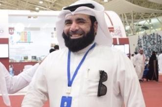 محمد عقيل الشمري