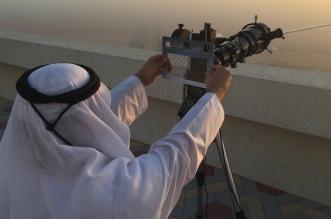 المراصد والمتراؤون في السعودية يستعدون لرصد هلال شوال - المواطن