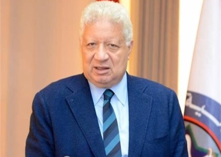 إلغاء قرار إيقاف مرتضى منصور يثير الجدل
