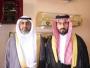 الشواطي يحصد البكالوريوس في الطب والجراحة من جامعة الملك خالد - المواطن