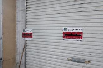 """تجاوباً مع """"المواطن"""".. بلدية خميس مشيط تغلق محلات جزارة مخالفة للاحترازات - المواطن"""