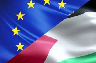 34 مليون يورو قيمة مساعدات أوروبا إلى فلسطين (4)
