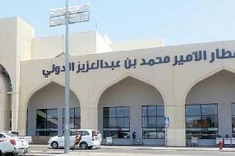 مطار الأمير محمد بن عبدالعزيز الدولي بالمدينة ينهي استعداداته لعودة سفر المواطنين - المواطن