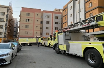 حريق بشقة سكنية في جدة - المواطن