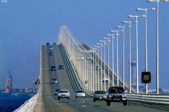 البحرين تستقبل السعوديين بحملة ولهنا عليكم - المواطن