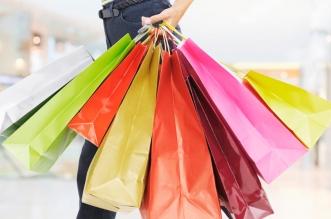 التسوق المفرط