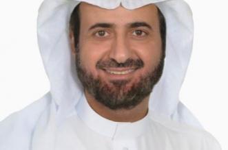 الوزير الربيعة يشكر مركز صحي الواديين لتميزه على مستوى السعودية - المواطن