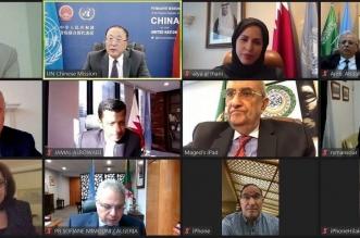 #السعودية تقود تحركًا عربيًا في الأمم المتحدة بشأن #فلسطين - المواطن