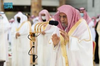 جموع المصلين يؤدون صلاة عيد الفطر في المسجد الحرام - المواطن