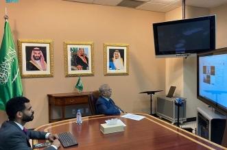 بمشاركة المملكة.. التحالف يستعرض خبرات تعزيز حماية الأطفال - المواطن