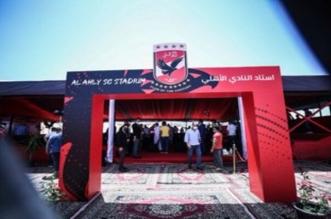 ملعب الأهلي المصري الجديد