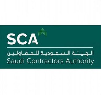 الهيئة السعودية للمقاولين تعلن فتح باب قبول طلب الترشح للعضوية