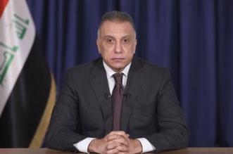 الكاظمي يقيل قائد عمليات البصرة بعد اعتداء فصيل مسلح على قوة أمنية - المواطن