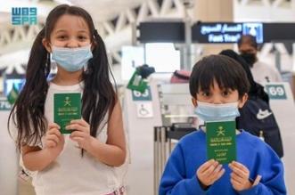 انطلاق أولى الرحلات الدولية من مطار الملك خالد الدولي بالرياض - المواطن