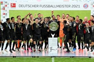تتويج بايرن ميونخ بـ الدوري الألماني
