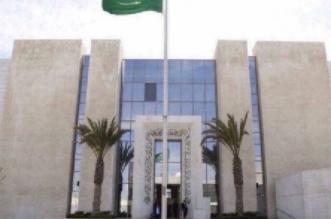 السفارة في الأردن تنوه بموعد اللقاء المعتاد مع السفير - المواطن