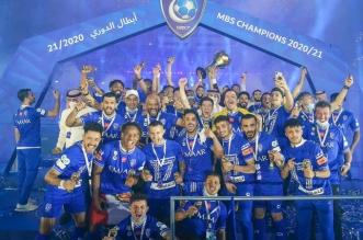 ترتيب دوري محمد بن سلمان للمحترفين - تتويج الهلال بـ الدوري