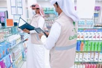 فرق الالتزام بصحة الجوف تنفذ 2000 جولة وترصد 262 مخالفة - المواطن