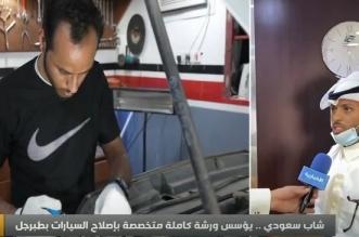 مواطن يروي قصة تأسيسه ورشة متخصصة لإصلاح السيارات في طبرجل - المواطن