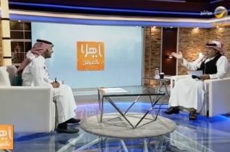العرفج عن لقاء الأمير محمد بن سلمان: مصطلح الشغف أول مرة يرد في أدبيات الدولة السعودية - المواطن