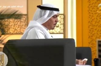 رجل الأعمال عبدالله العثيم يروي قصة تركه الدراسة والعمل مع والده - المواطن
