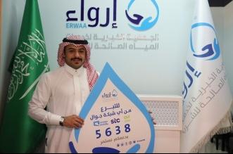 إرواء توقع مع الإعلامي عبدالمجيد الفوزان كسفير للجمعية