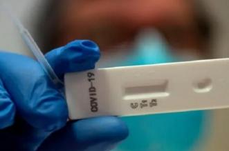 ماذا تعرف عن فحص الأجسام المضادة وعلاقتها بالتطعيم ضد كورونا؟ - المواطن