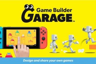 نينتندو تكشف عن لعبة جديدة تستهدف المصممين الناشئين - المواطن