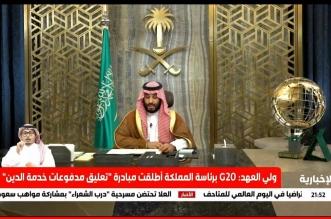 دعم سعودي متواصل لإفريقيا وحلول مبتكرة لخروج دول القارة من دوامة الديون - المواطن