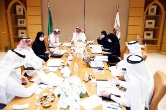 مجلس إدارة مكتبة الملك عبدالعزيز يناقش المشاريع المستقبلية