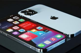 هاتف آيفون 13 يتضمن تقنية اتصالات فريدة من نوعها