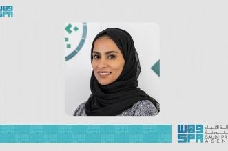 أداء يجمع 43 جهة حكومية لعرض أبرز قصص النجاح - المواطن