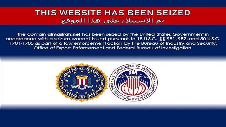 أمريكا تحجب 36 موقعًا إعلاميًّا مرتبطة بإيران