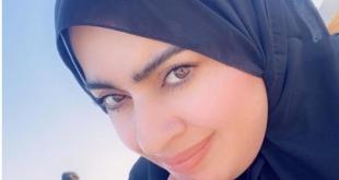 أميرة الناصر تفاجئ متابعيها بارتداء النقاب