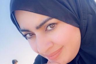 أميرة الناصر
