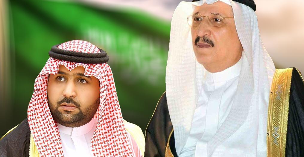 أمير جازان ونائبه يعزيان في وفاة قائد حرس الحدود السابق بالمنطقة